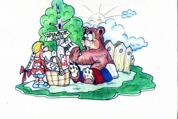 Карикатура: № 3