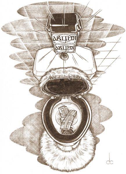 Карикатура: Кризис-с-с..., Сергей Смирнов