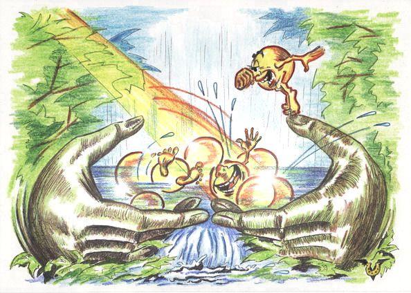 Карикатура: Лесной ручей, Владимир Уваров