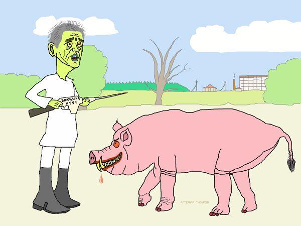 Карикатура: Геннадий Онищенко вступил в борьбу со свиным гриппом, artemij