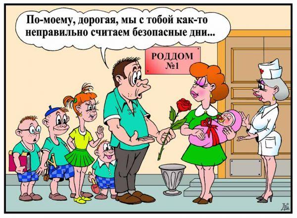 Карикатура: счетовод, виктор дидюкин