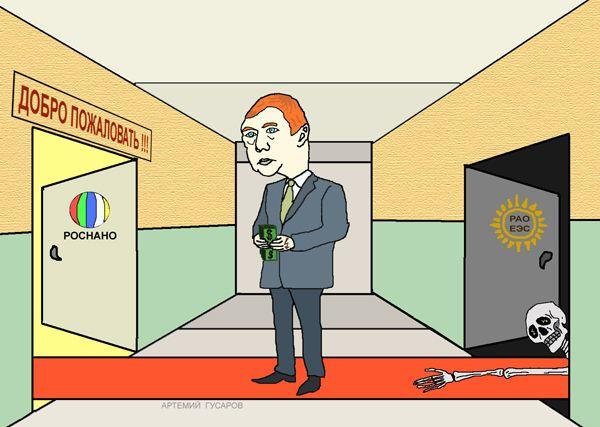 Карикатура: Смена работы, artemij