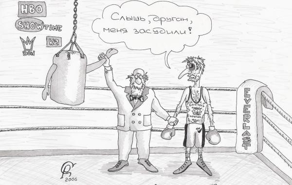 Карикатура: Засудили, Серебряков Роман