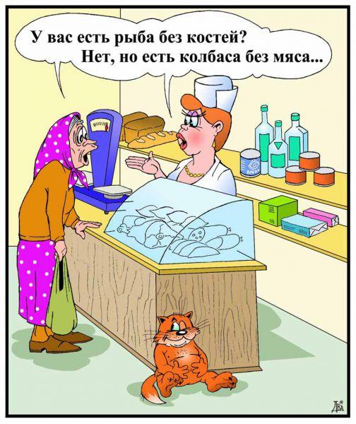 Карикатура: мутагенные продукты, виктор дидюкин