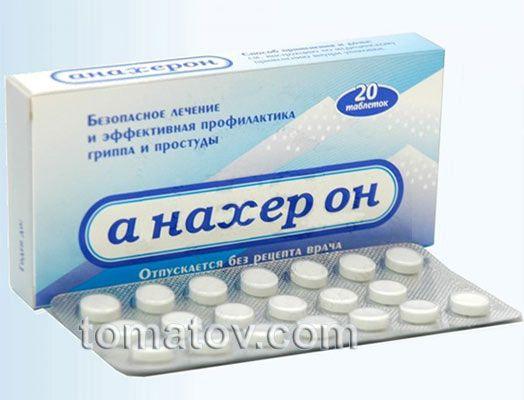 Карикатура: Новые лекарства от свиного гриппа, Томатов