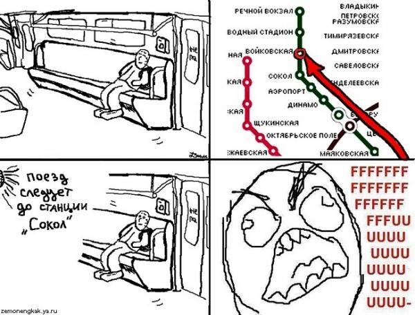 Карикатура, Денис Зимонин