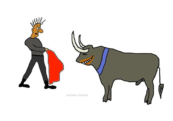 Карикатура: Коррида, artemij