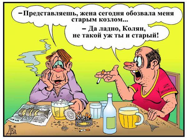Карикатура: возраст не помеха, виктор дидюкин