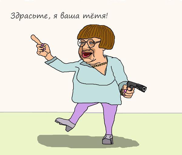 Карикатура: Валерия Новодворская отмечает День согласия и примирения, artemij