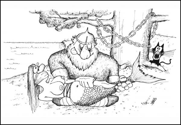 Карикатура: Богатырь и русалка, Валерий Дмитриев