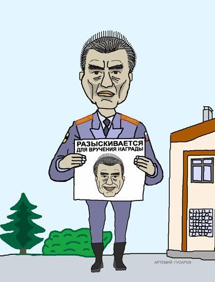 Карикатура: Милиционер, artemij