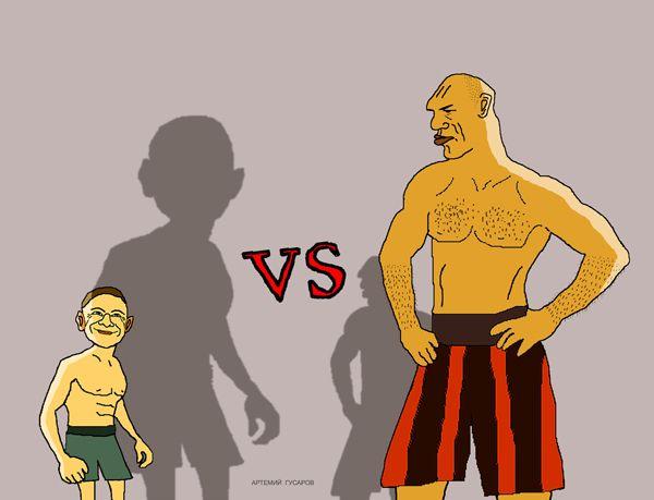 Карикатура: Костя Цзю против Коли Валуева, artemij