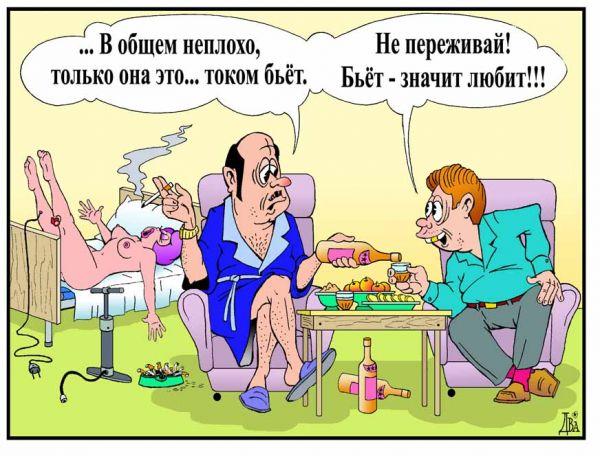 Карикатура: примета, виктор дидюкин