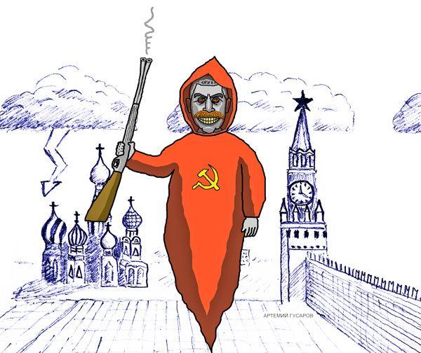 Карикатура: Иосиф Сталин, artemij