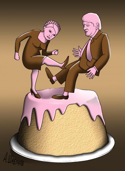 Карикатура: Вот такие пироги, Александр Шабунов