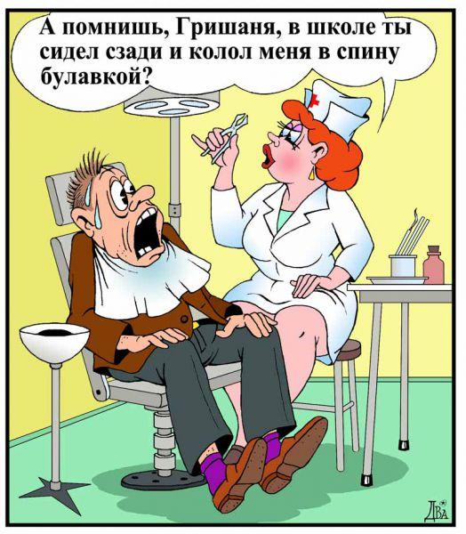 Карикатура: ошибки юности, виктор дидюкин