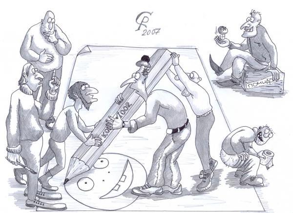 Карикатура: Критики бывают разные1, Серебряков Роман