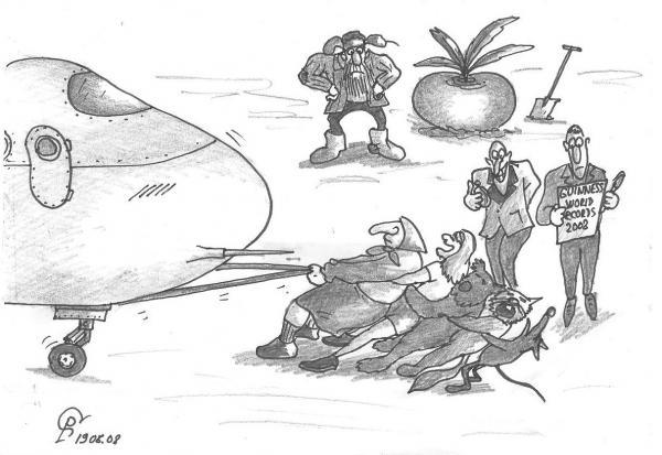 Карикатура: Рекорд