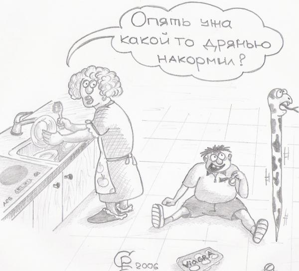 Карикатура: Эксперимент с виагрой, Серебряков Роман