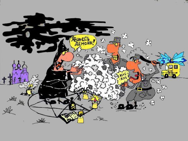 Карикатура: демоны