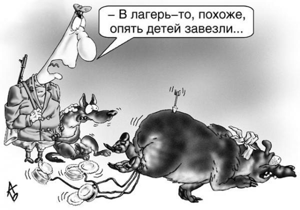 Карикатура: Дождались, Андрей Бузов