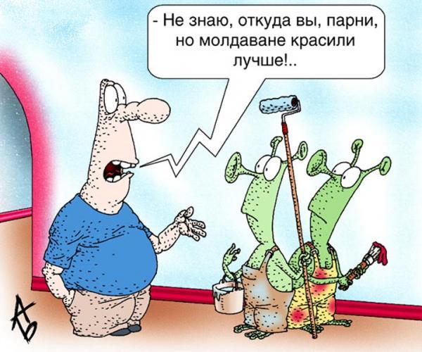 Карикатура: Мигранты, Андрей Бузов