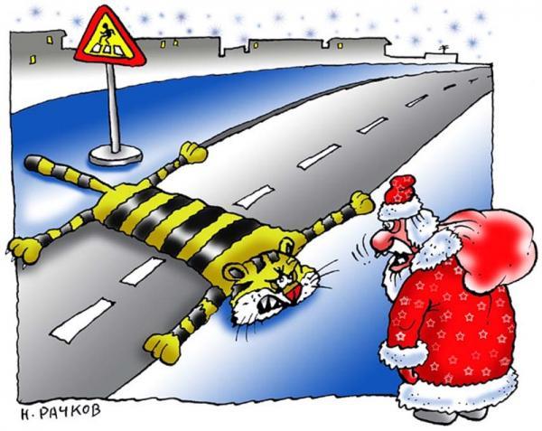 Карикатура: С Новым Годом!, Николай Рачков