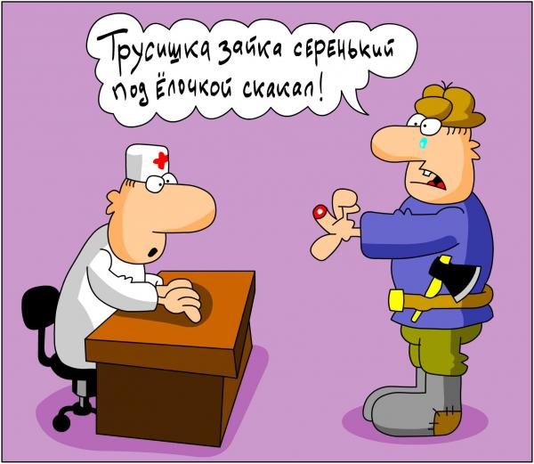 Карикатура: Производственная травма, Дмитрий Бандура