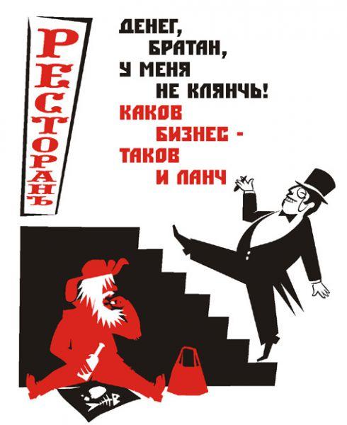 Карикатура: В новый год - с новыми планами., Глеб Андросов