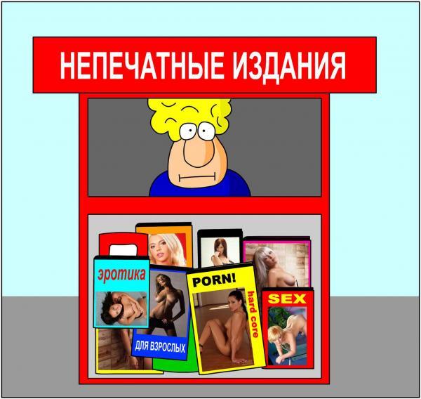 Карикатура, Дмитрий Бандура
