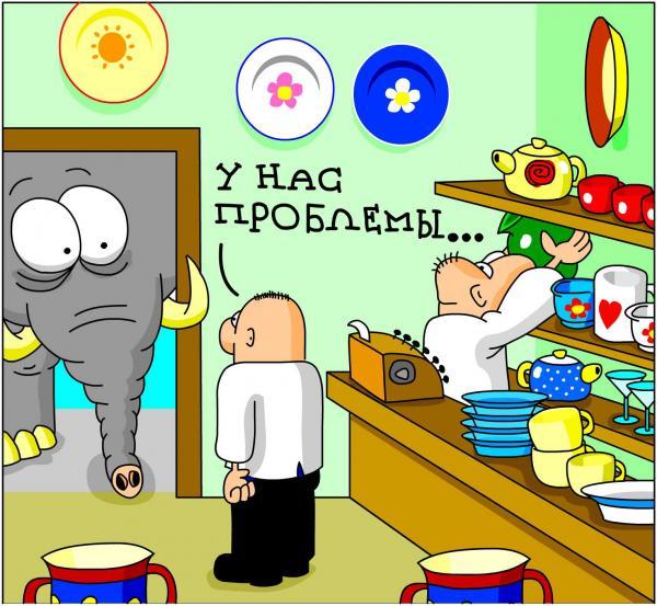 Карикатура: У нас проблемы!, Дмитрий Бандура