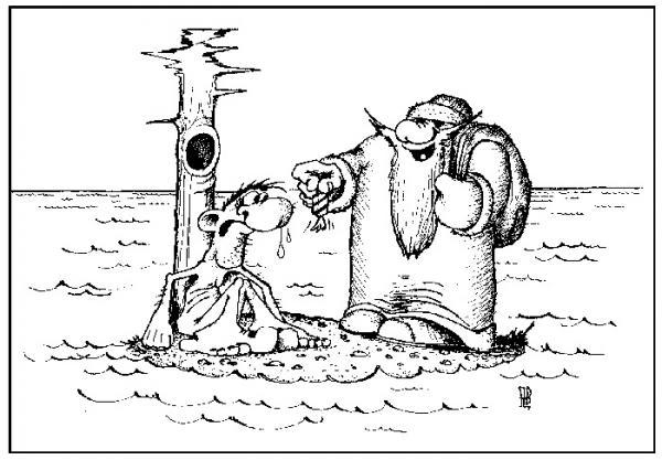 Карикатура: С Новым Годом!, Валерий Дмитриев