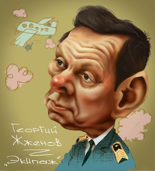 Карикатура: Георгий Жженов, Radaro