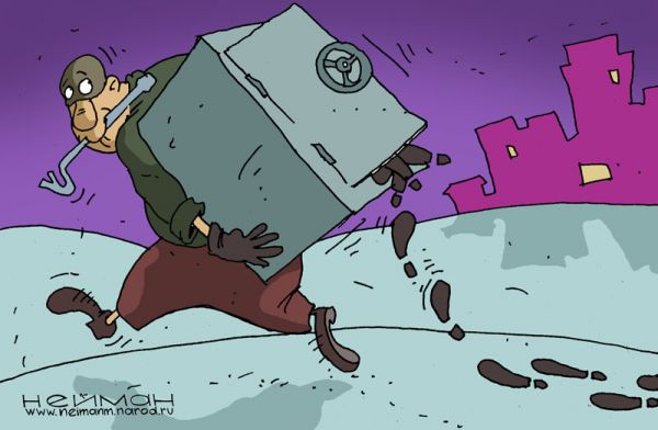 Карикатура: Держи вора, Radaro