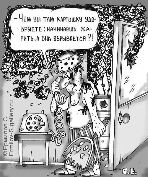 Карикатура: Опасные удобрения, Сергей Ермилов
