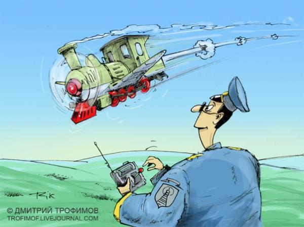 Карикатура: Моделирование, Трофимов Дмитрий