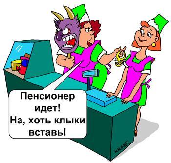 Карикатура: Культура обслуживания, Евгений Кран