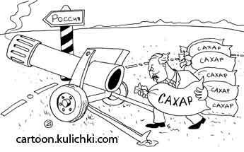 Карикатура: Артиллерия, Евгений Кран