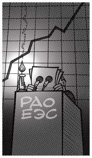 Карикатура: РАО ЕЭС, Сергей Репьев