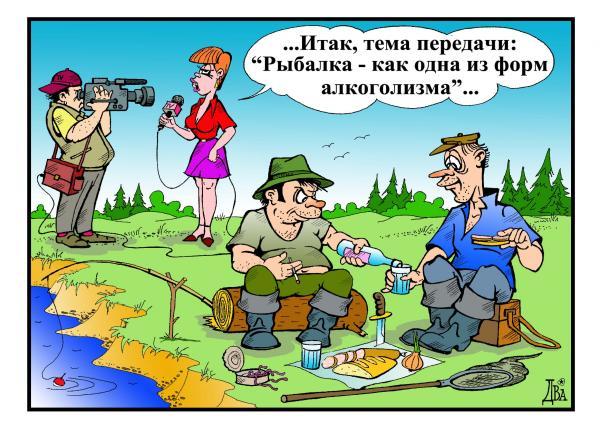 Карикатура: тема передачи, виктор дидюкин