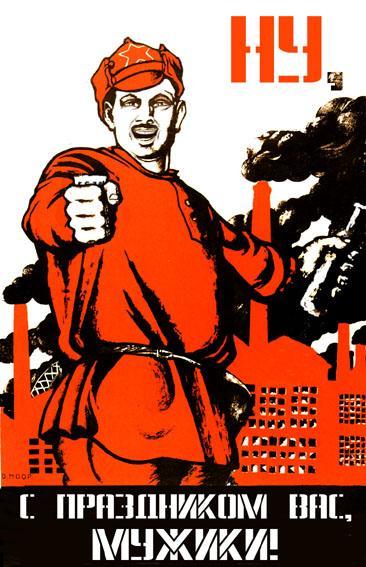 Карикатура: Ну, с праздничком!, Глеб Андросов