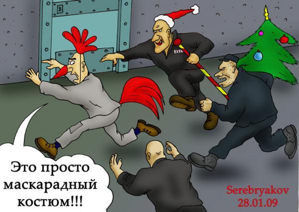 Карикатура: Новогодний маскарад в ИТК, Серебряков Роман