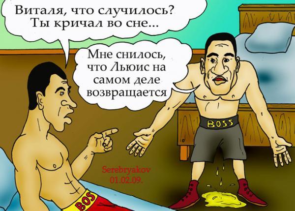 Карикатура: Ночной кошмар старшего Кличко, Серебряков Роман