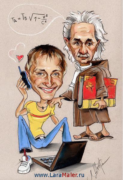 Карикатура: Эйнштейны, lara