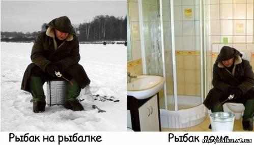 Карикатура: Рыболов на работе и дома, Русская Рыбалка