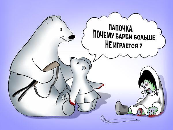 Карикатура: Барби, Александр Шабунов