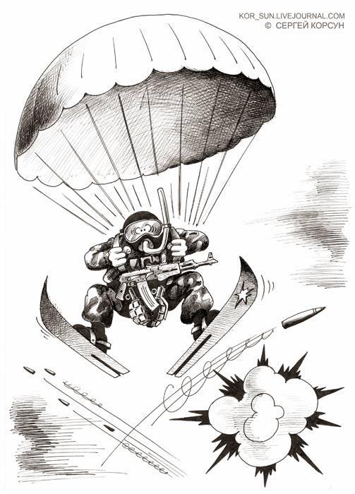 Карикатура: С ДНЕМ ЗАЩИТНИКА ОТЕЧЕСТВА!, Сергей Корсун