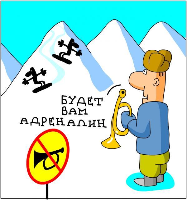 Карикатура: Адреналин, Дмитрий Бандура