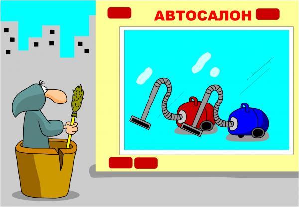 Карикатура: Инновация, Дмитрий Бандура