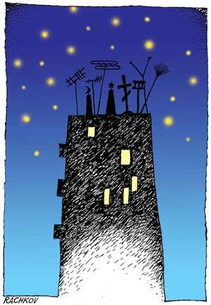 Карикатура: Обитаемый остров, Николай Рачков